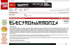 Electroharmonix Font   dafont.com